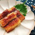 【節約&簡単レシピ】ちくわの蒲焼き