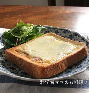 梅マヨチーズトースト