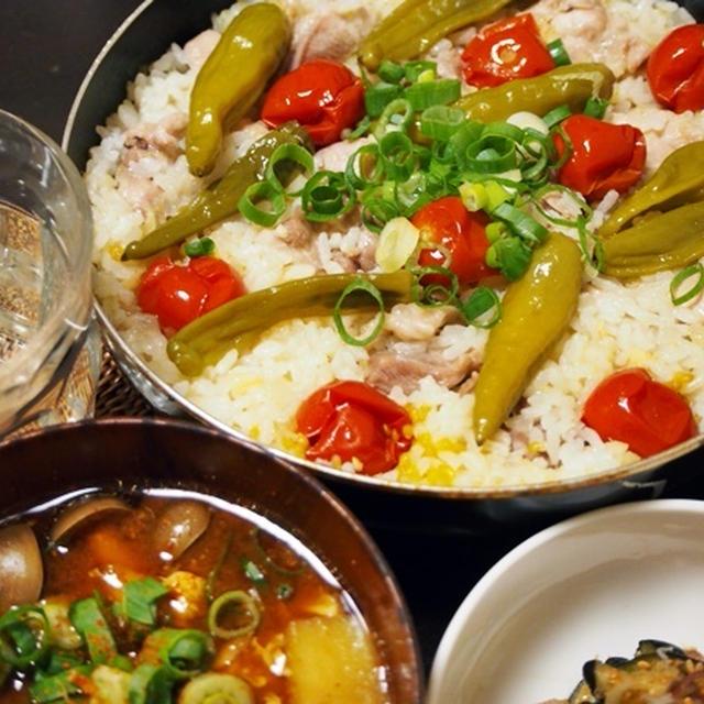 炊き込みご飯は洋風を覚えるべき。鶏肉の洋風炊き込みご飯