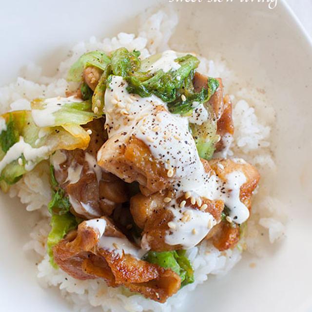 鶏肉と惚レタスの甘辛照り焼き丼 からしマヨソース