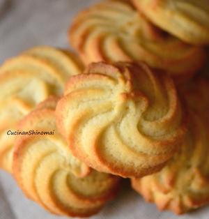 さわやかな風味が初夏にぴったり!「レモンクッキー」を作ってみよう!
