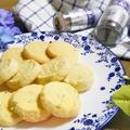 砂糖ひかえめ、だけどおいしい!3種のバタークッキー