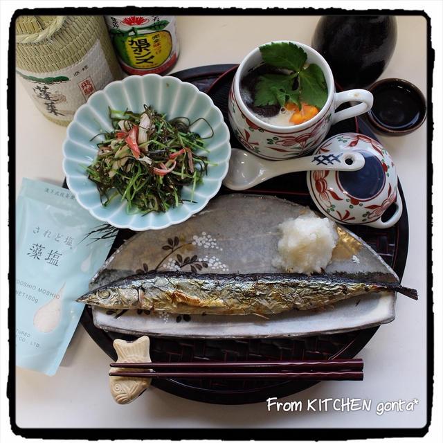 秋刀魚の塩焼きto茶碗蒸しde和御膳プレートごはん