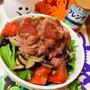 大根とアリーレッドの和風フレンチマグロ丼♡