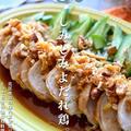 【レンチン】鶏むね肉が劇的に!しっとりしみしみ💛よだれ鶏 鶏チャーシュー by 青山 金魚さん