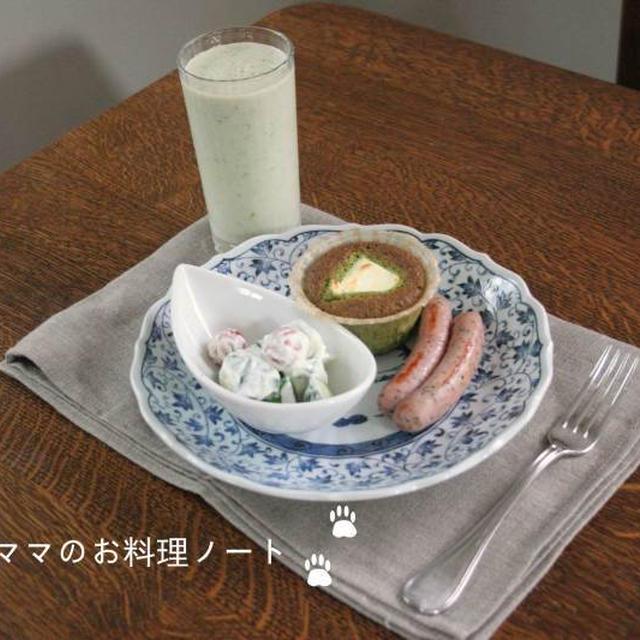 抹茶マフィンとピーマンスムージーで朝ごはん☆