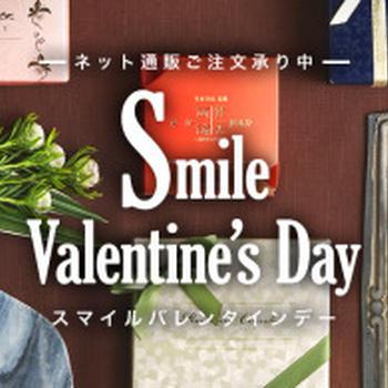 イトーヨーカ堂さんのバレンタインデーのお仕事させていただきまいた。今年のチョコレートはどれにしようかな?http://www.it...