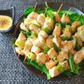 トロネギ最高!味噌塩麴の柔らか辛子マヨ鶏むねネギマ(糖質9.7g) by ねこやましゅんさん