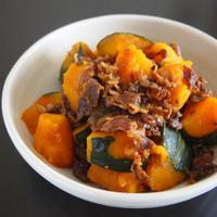 『肉のいとう』のすき焼き煮を使ったかぼちゃのすき焼き煮