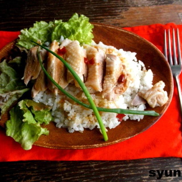【簡単!!カフェごはん】茹で鶏のチキンライス