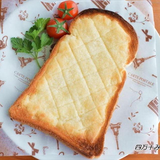 サクサク食感がたまりません!SNSでも人気上昇中!メロンパン風トースト