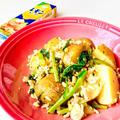 スパイス大使♪菜の花と新じゃがのレモンでさっぱり!鶏そぼろナンプラー炒め♡