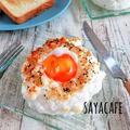 【材料3つ】トースターdeエッグインクラウド♪【#簡単#インスタ映え#朝食】
