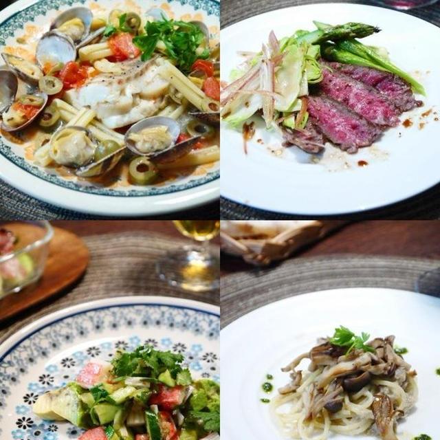 週末ディナーから『ホタテを挟んだ真鯛のアクアパッツァ風』『牛肉のグリル、ミョウガサラダ添え』他