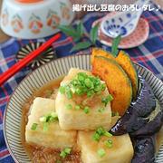 揚げずにめんつゆで簡単♪ふわふわ揚げだし豆腐のおろしダレ!
