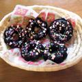 友チョコに♥ダブルチョコドーナツ by もっちぃさん