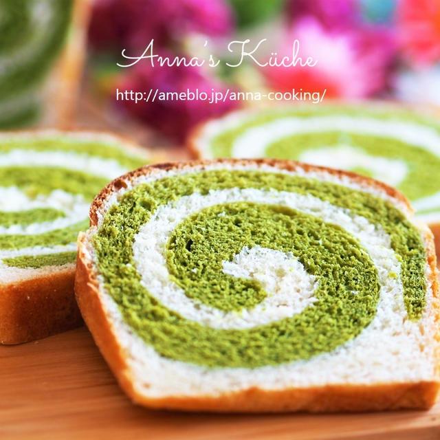 【パン】レシピ覚書。抹茶のうずまきブレッド♡今日も甲子園見てます。