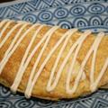 納豆と2種のチーズのオムレツ