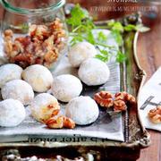 《動画・レシピ》♡バター不使用♡香ばしクルミのスノーボール♡【#簡単#お菓子#ポリ袋】
