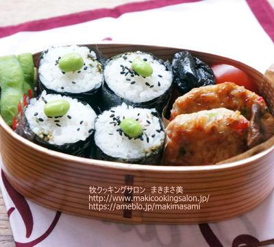 ≪鶏の野菜つくね照り焼き弁当 ≫