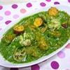 根野菜のグリーンシチュー