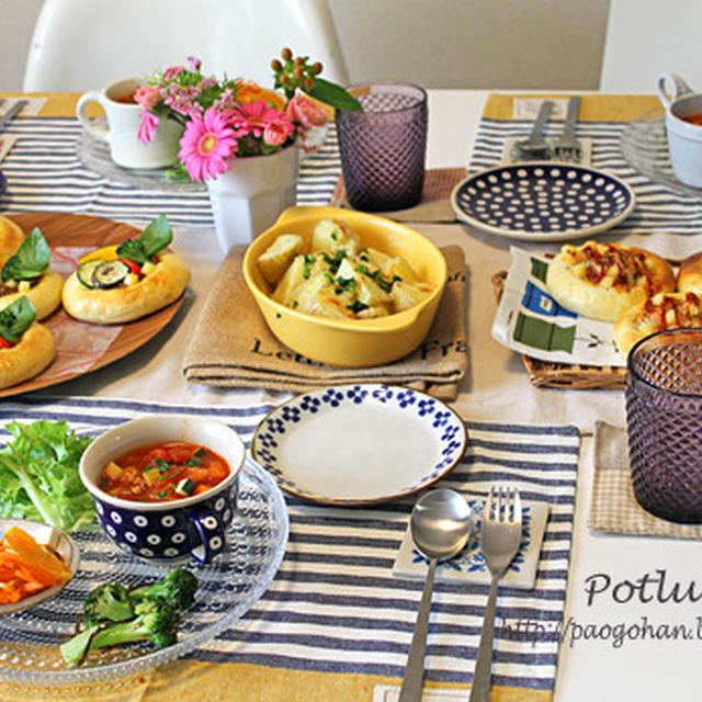 自家製カレーパンとミネストローネスープでおうち持ち寄りカフェランチ☆