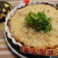 焼き南瓜コロッケの作り方。 ハロウィンのレシピ