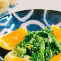 春野菜☆半熟卵と菜の花のわさびマヨネーズ和えの簡単人気レシピ by 伊賀 るり子さん