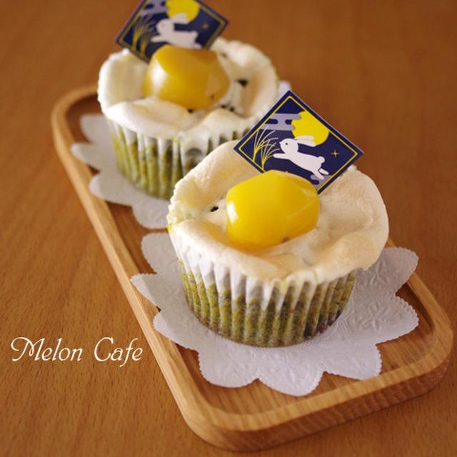 【レシピ】ホットケーキミックス(HM)で作る、スモアと抹茶のお月見ケーキ