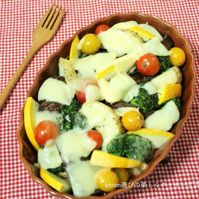 チーズはアルコールを分解するらしい!?野菜の甘みを味わおう♪彩り野菜のチーズ焼き