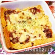 ★新玉コンビーフの油揚げピザ★