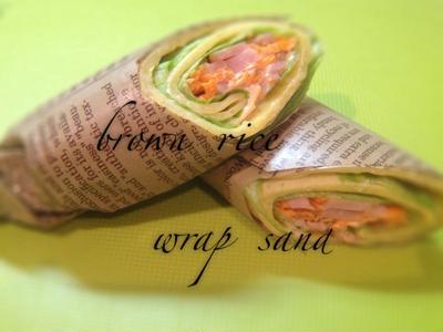 玄米粉のラップサンド