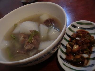 大根&牛肉スープ☆塩レモンフィナデニ添え