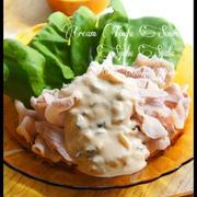 簡単 [ゆで方にコツあり!] キューちゃんと豆腐のクリーミーソースで柔らか豚の冷しゃぶ