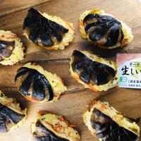 肉厚椎茸の握り寿司レシピ。飾り包丁でちょっとおしゃれに✨