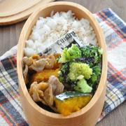 【お弁当おかずレシピ】おかずは2品でも大満足☆かぼちゃと豚こまの甘辛炒め弁当
