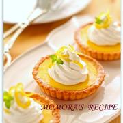 ホットケーキミックスで簡単お菓子♪冷やして固める爽やかレモンヨーグルトタルト♡