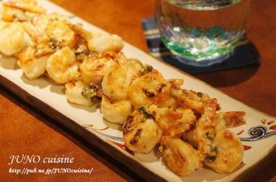 エビの味噌マヨネーズ炒め【フライパンひとつで簡単おつまみ:工程写真付き】