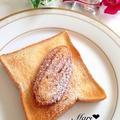 「ラーマバターの風味」を使ったご当地トースト♡うなぎパイトースト/楽天レシピTOP掲載感謝☆ by Mariさん