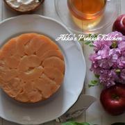 【フランス菓子】タルトタタン(Tarte Tatin)直径15㎝型のレシピ