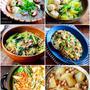 ♡お安いひき肉のあったかレシピ6選♡【#簡単#時短#節約】