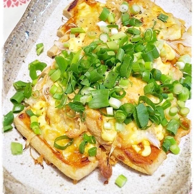 ★新玉マヨの油揚げピザ★