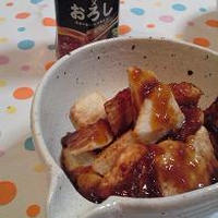 長芋の素揚げ☆おろしソース