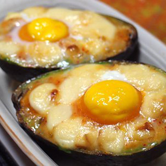 アボカドと卵の塩糀オーブン焼き