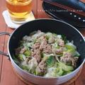 【レシピ】2本使用!群馬県産上州ねぎのガーリックナンプラー炒め