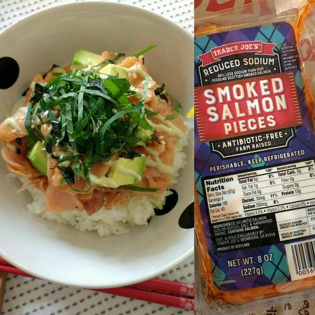 トレジョのスモークサーモンの切り落とし スモークサーモンとアボカド丼 Trader Joe's Smoked Salmon Pieces