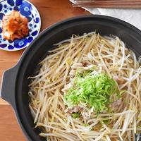 【ヤマキだし部】つゆが美味しい「豚もやし鍋」
