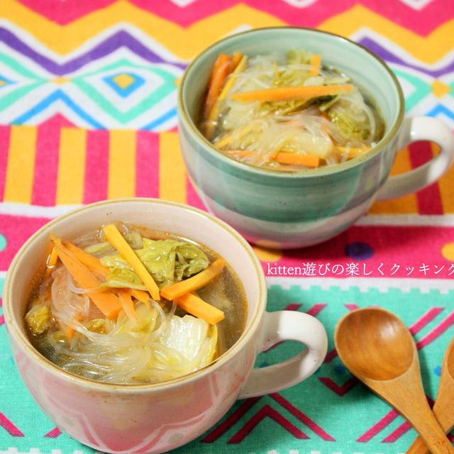 ホットなスープでポッカポッカ♪白菜と春雨の酸辣湯