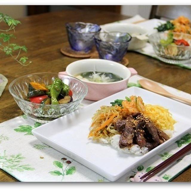 ビビンバ風丼&野菜たっぷりの冷たい揚げびたし