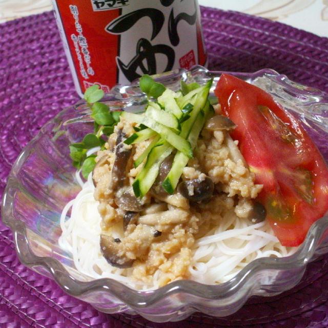 簡単ごちそう麺!レシピコンテスト♪鶏味噌そぼろのごちそう素麺